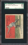 1914 Cracker Jack #88 Christy Mathewson SGC 20 FAIR 1.5